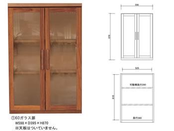 アルダー材仕様キッチン収納家具シリーズ15
