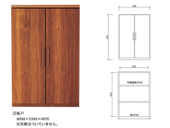 アルダー材仕様キッチン収納家具シリーズ17