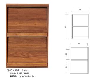 アルダー材仕様キッチン収納家具シリーズ18