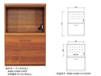 アルダー材仕様キッチン収納家具シリーズ20