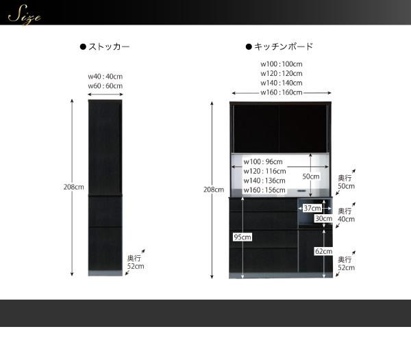 大型レンジ対応 人工大理石天板 ハイカウンター キッチンボード【Chartres】シャルトルの激安通販