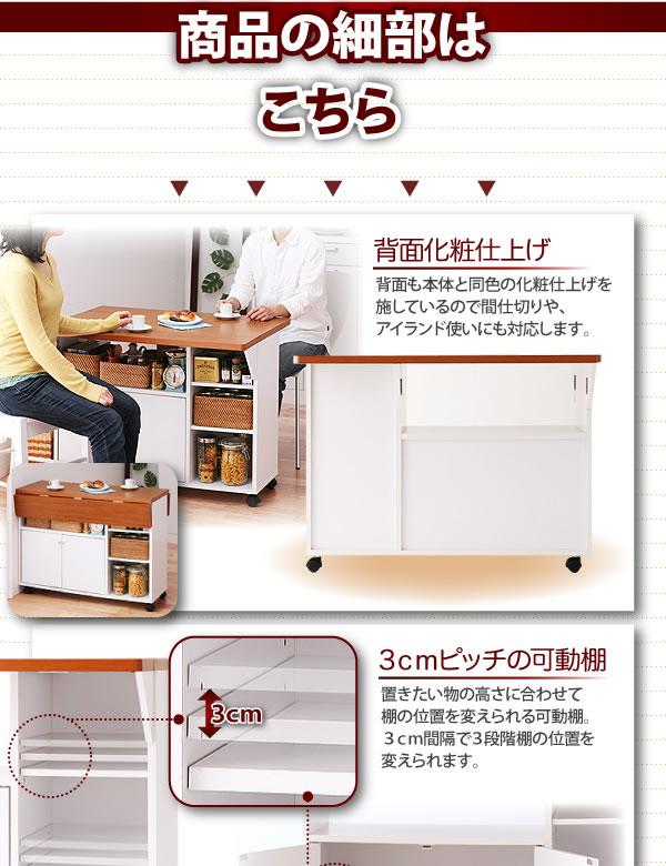 キッチン収納デザインキッチンワゴン【Clero】クレロ 激安通販