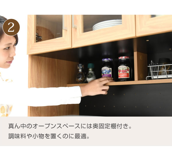 おしゃれな北欧キッチン収納家具シリーズ【Sucre】幅90 レンジボードの激安通販