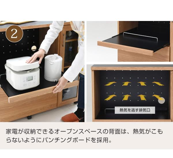 おしゃれな北欧キッチン収納家具シリーズ【Sucre】幅90 キッチンカウンター 収納庫付きの激安通販
