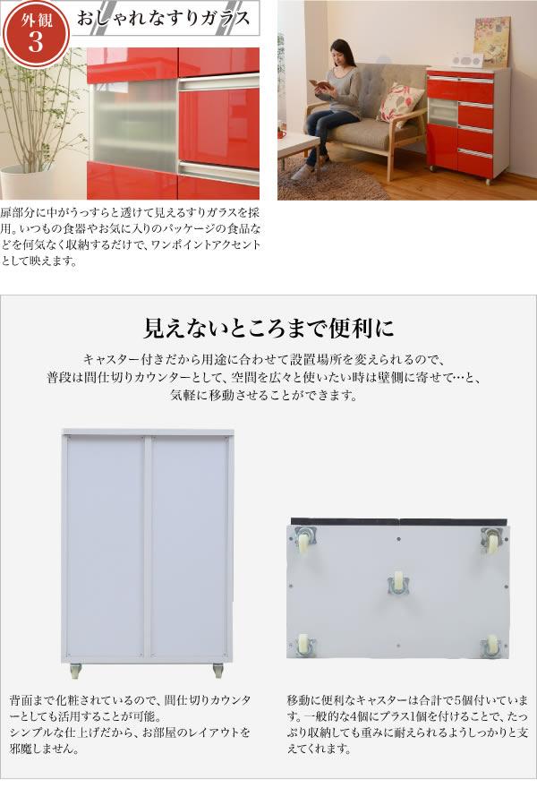パール【Parl】キッチン収納 鏡面カウンターワゴン 扉収納 60cm幅の激安通販