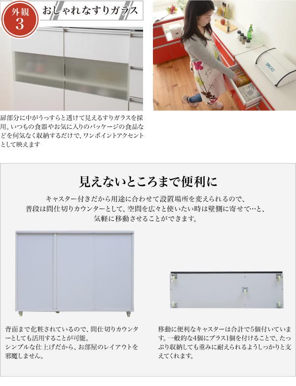 パール【Parl】キッチン収納 鏡面カウンターワゴン 扉収納 120cm幅の激安通販