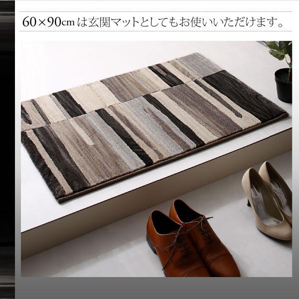 ホットカーペット対応ベルギー産ウィルトン織デザインラグ【Louisa】ルイザの激安通販