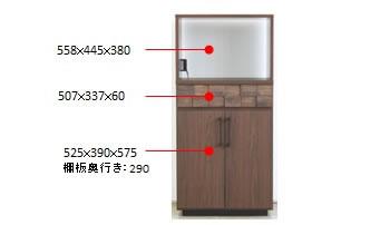 完成品!アルダー材使用家具【Plaid】 レンジスタンド