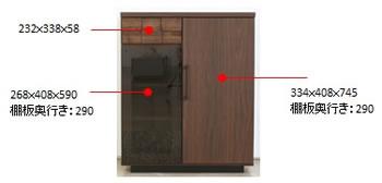 完成品!アルダー材使用家具【Plaid】 カウンター 幅70