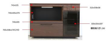 完成品!アルダー材使用家具【Plaid】 カウンター 幅120