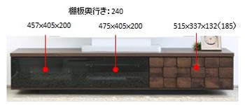 完成品!アルダー材使用家具【Plaid】 ローボード 幅160