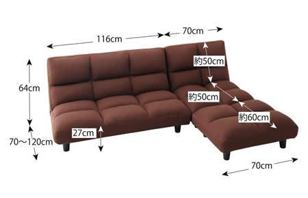 低反発素材使用。リクライニング機能付きコーナーソファー 低反発ソファーサイズ