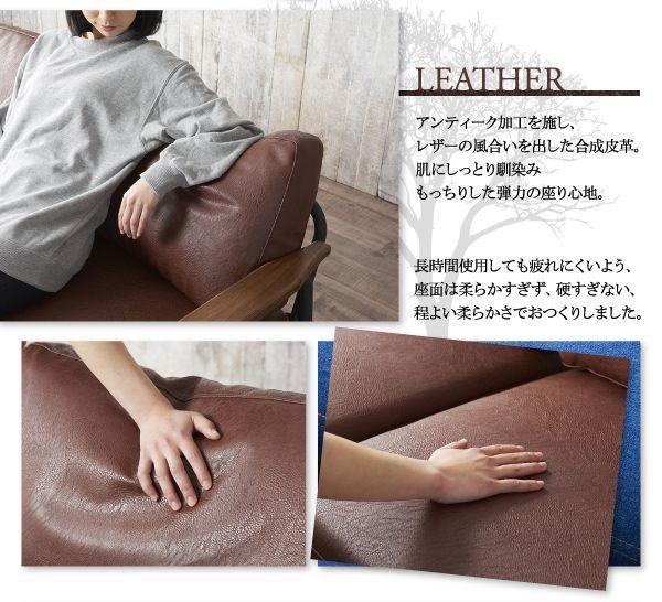 ヴィンテージデザインスチールソファー【Lautner】ロートネル  デニム×スチールの激安通販