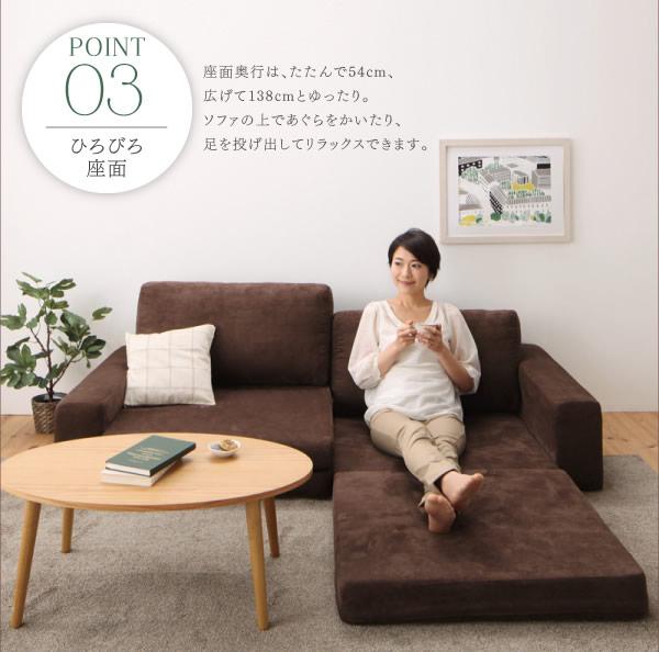 座面が開くモダンデザインローソファ【Isabelle】イザベル の激安通販