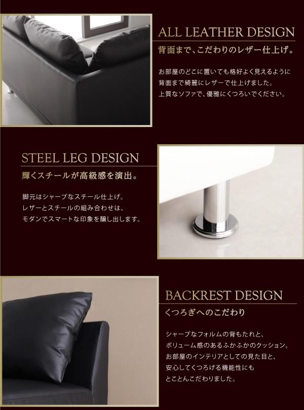 モダンデザインコーナーソファー【Schild】シルトの激安通販