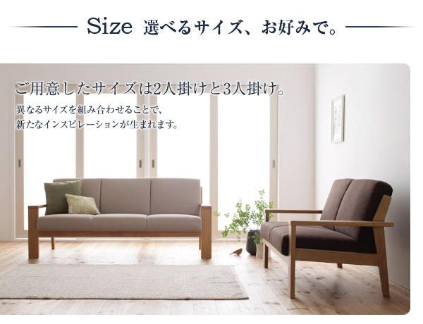 天然木仕様北欧デザイン木肘ソファ【Gnome】 2人掛け/3人掛けの激安通販