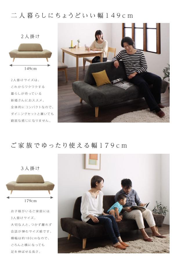 カバーリングモダンデザインローソファー【epais】エペの激安通販