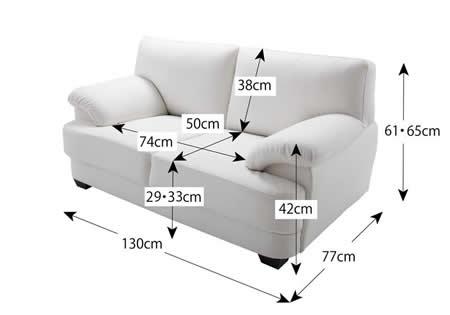 フランス産フェザー使用 モダンデザインソファー 130cm ソファーサイズ