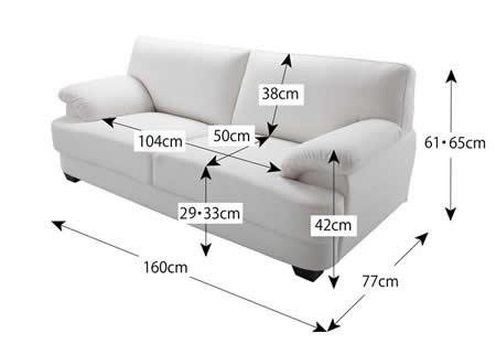 フランス産フェザー使用 モダンデザインソファー 160cm ソファーサイズ