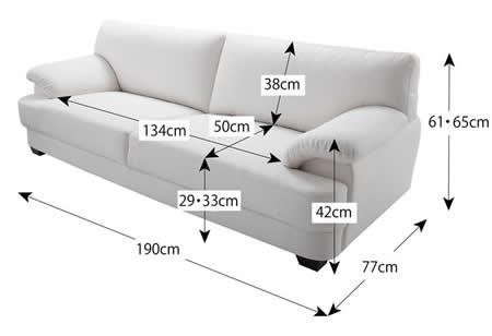 フランス産フェザー使用 モダンデザインソファー 190cm ソファーサイズ