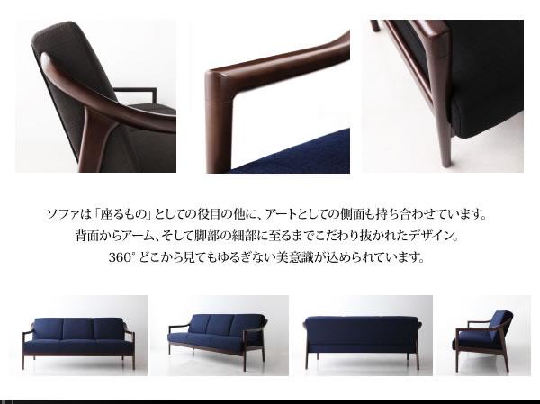 モダンデザイン木肘ソファー【Maeve】 2人掛け/3人掛けの激安通販