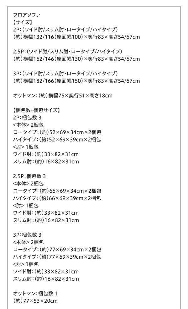 レザー仕様モダンローソファー【Hahnii】ハーニー:激安通販