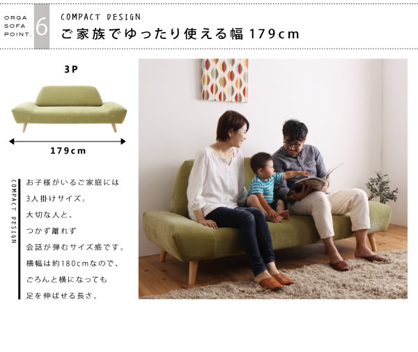 カバーリングモダンデザインローソファ【ORGA】オルガを通販で激安販売