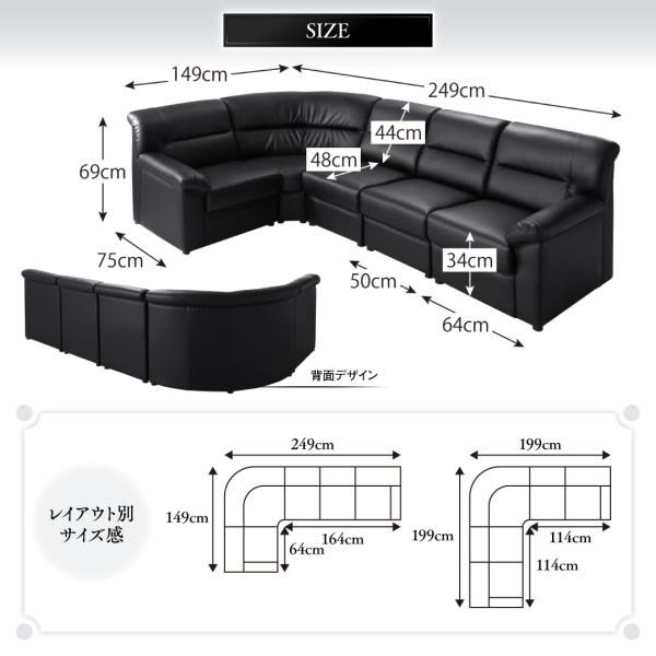 開墾設置込み!シンプルモダンラウンドデザインコーナーソファセット【Genius】ゲニウスの激安通販