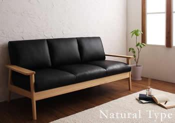 タモ無垢材仕様シンプルデザイン木肘ソファー 2人掛け/3人掛け