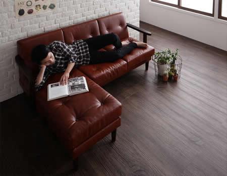 木肘コーナーカウチソファー【VINK】ヴィンク