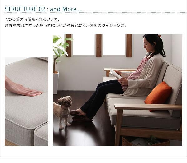 無垢、天然タモ材使用シンプル木肘ソファー 2人掛け 激安