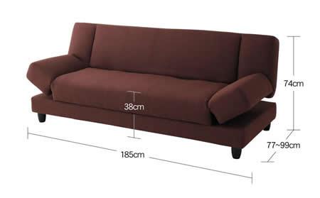 肘置きがあるリクライニングカウチソファーベッド サイズ