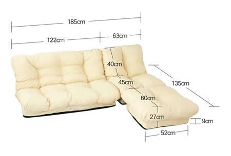 フロアコーナーカウチリクライニングソファ【tafito】タフィト ソファー時サイズ