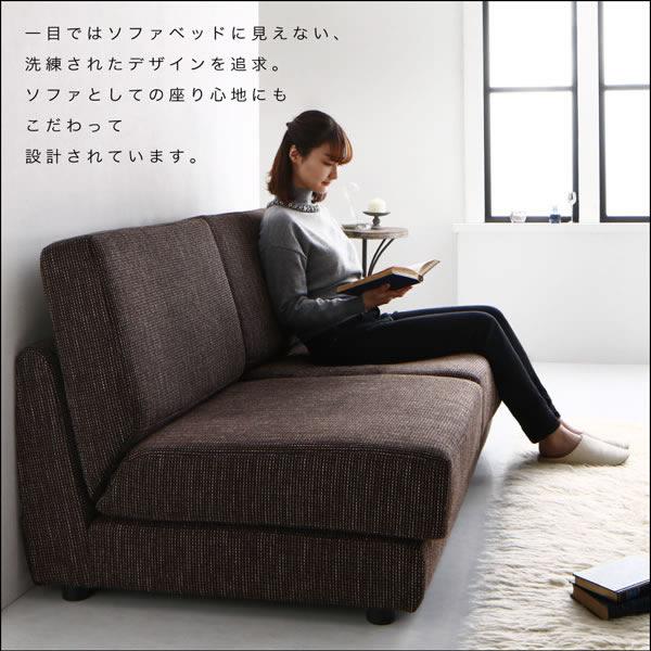 ファブリック仕様ソファーベッド 【Bonheur】ボヌールの激安通販
