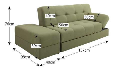 スツール付き 日本製マルチソファーベッド:収納付き ソファー時サイズ