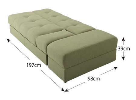 スツール付き 日本製マルチソファーベッド:収納付き ベッド時サイズ