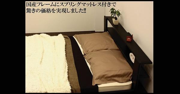 オールレザーデザイン棚付フロアタイプセミシングルベッド265 フロアベッドでお部屋広々