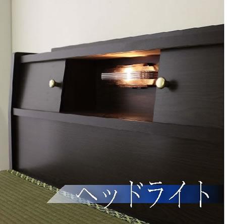 棚照明引出付畳ダブルベッドA151