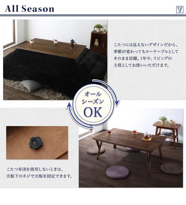 天然木オーク材 ヴィンテージ加工国産こたつテーブル【Stunnixe】スタニクスの激安通販