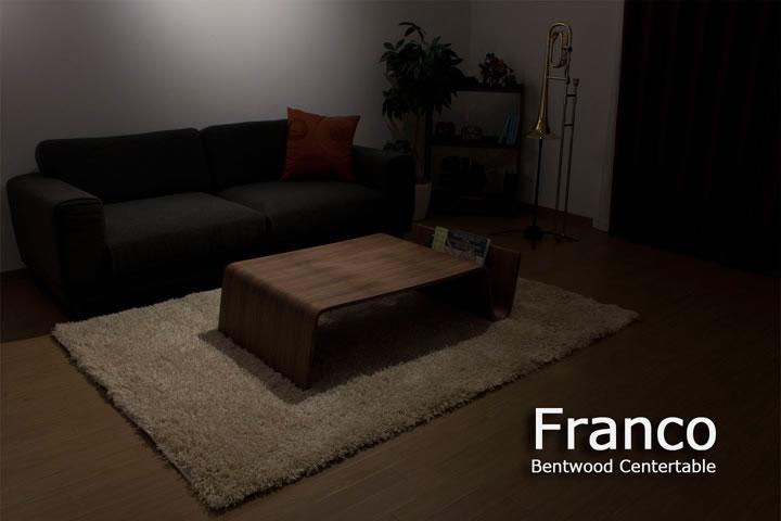 リビングテーブル マガジンラック付き【Franco】フランコの激安通販