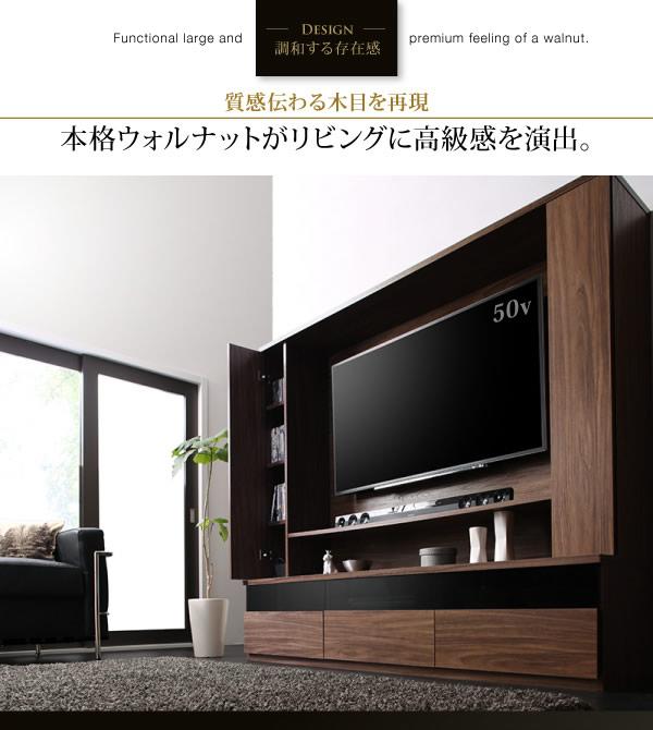 壁掛け機能付きハイタイプTVボード Dewey デューイの激安通販