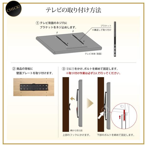高級感のある壁掛け機能付きハイタイプTVボードの激安通販