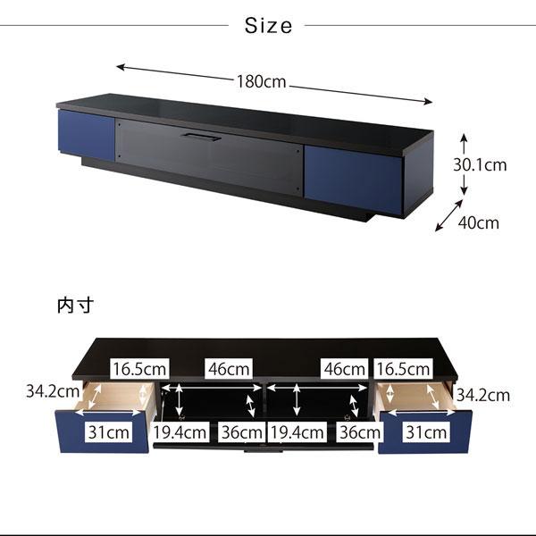 シンプルモダンデザインテレビボード【Calista】日本製完成品の激安通販