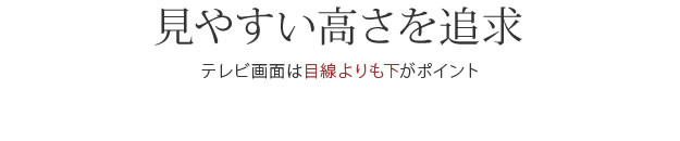 木目柄テレビ台