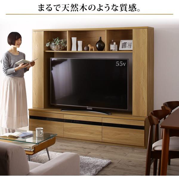 木目デザインが美しい ハイタイプテレビボード【TITLE】タイトルの激安通販
