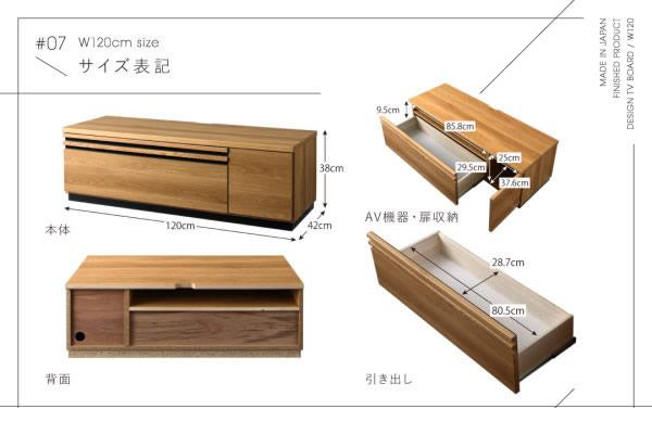 日本製・高品質・完成品・テレビボード【Melinda】メリンダ 120cmの激安通販