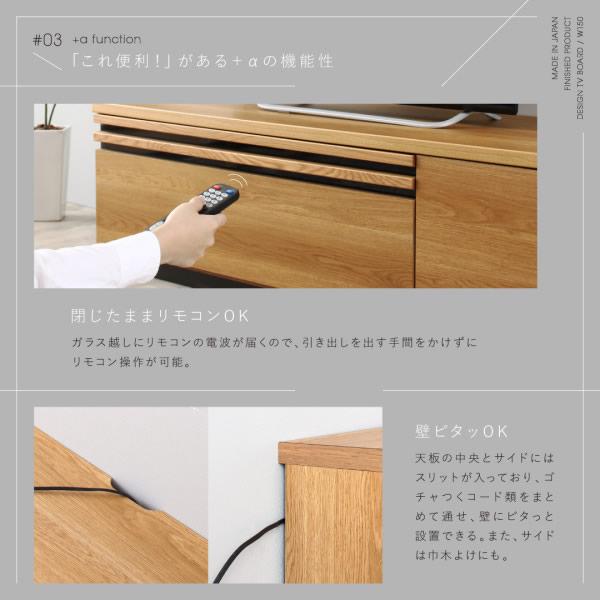 日本製・高品質・完成品・テレビボード【Melinda】メリンダ 150cmの激安通販