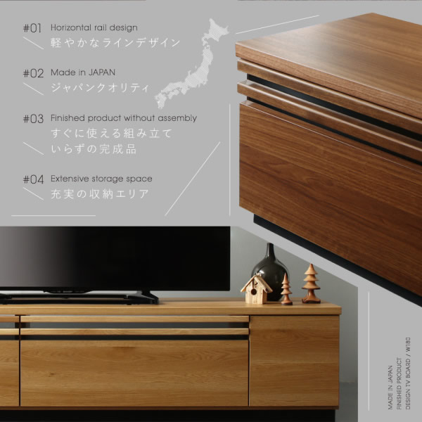 日本製・高品質・完成品・テレビボード【Melinda】メリンダ 180cmの激安通販