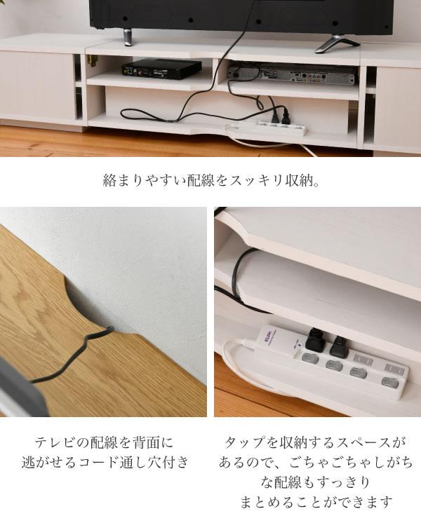 ワイドテレビボード ロータイプ【Selina】組み合わせが選べる18タイプの激安通販