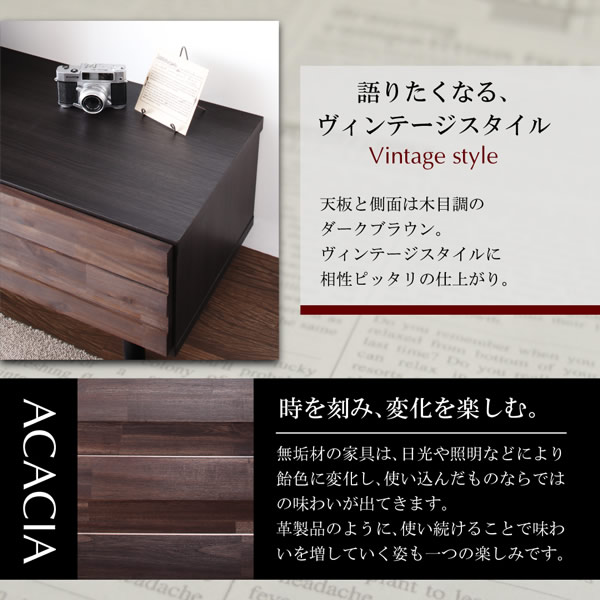 日本製・完成品!古木風ヴィンテージデザインテレビボードの激安通販